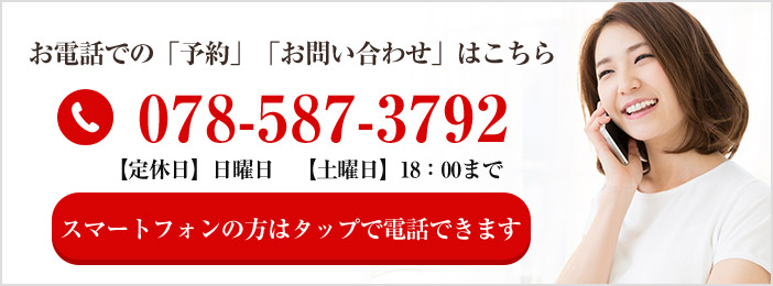 toiawase_net